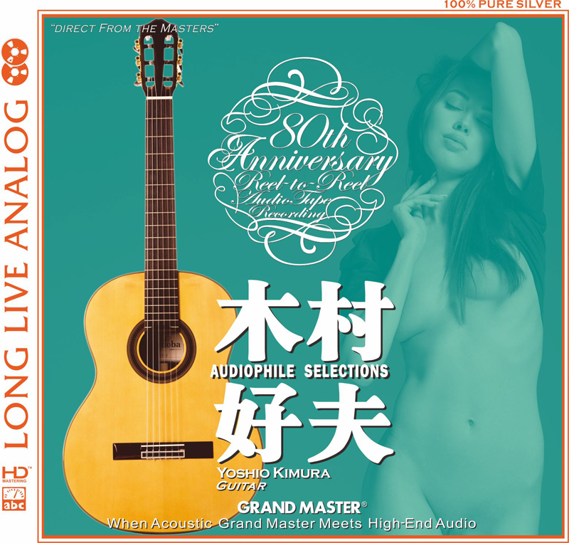 Download Kimura - 80th Anniversary - Audiophile Selections