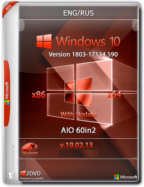 Download Windows 10 Redstone 4, Version 1803 17134 590 AIO