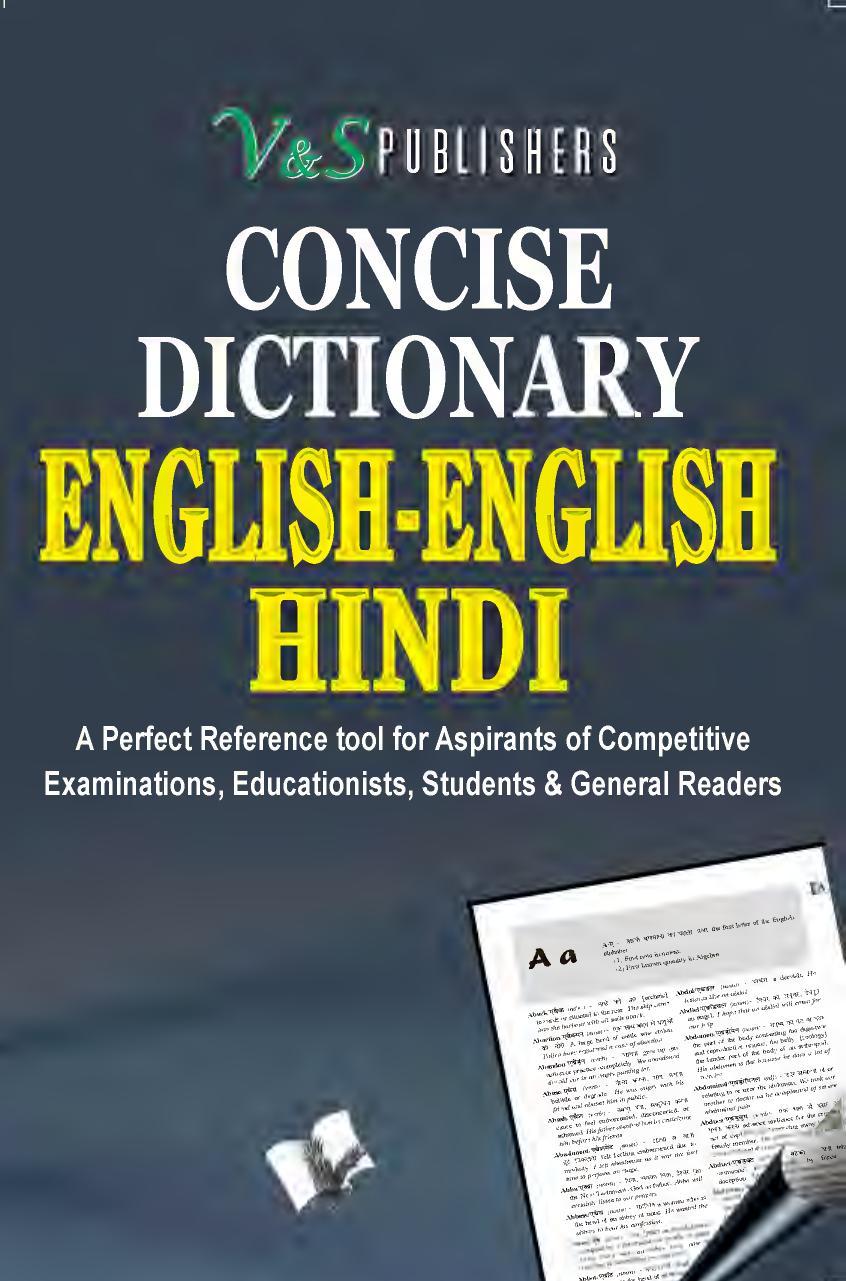 Download English-English - Hindi Dictionary: English word