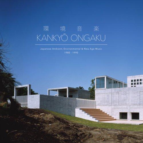 VA - Kankyo Ongaku: Japanese Ambient, Environmental & New Age Music 1980-1990 (2019) FLAC