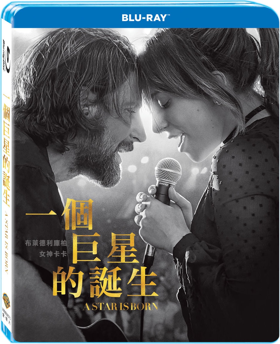 a star is born 1080p download