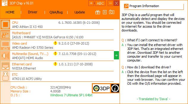 3DP Chip Lite 19.02