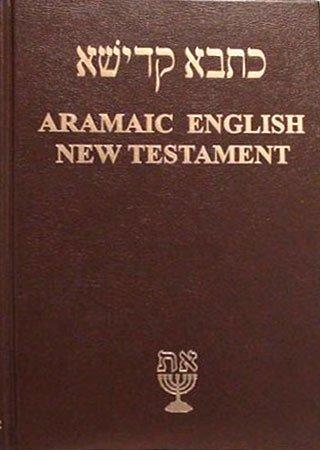 Download Aramaic English New Testament 5th Edition