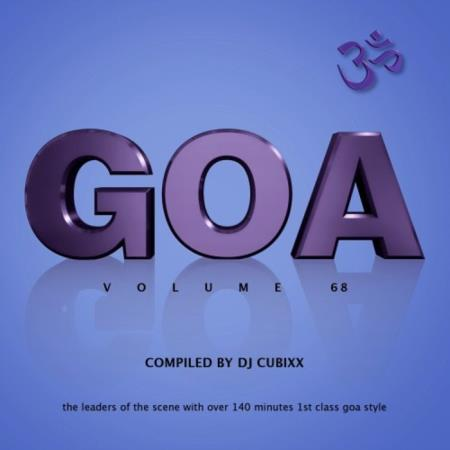 Various - Goa Vol.68 (2019) MP3