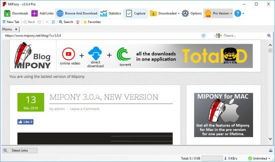 Mipony Pro 3.0.4 Multilingual