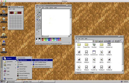 Windows 95 v2.1.1