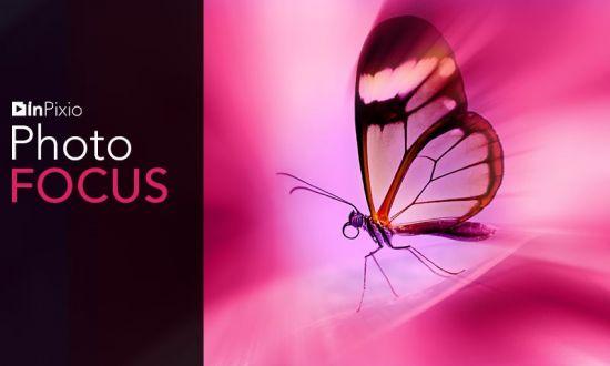 InPixio Photo Focus Pro 4.0.7075.30140 Multilingual