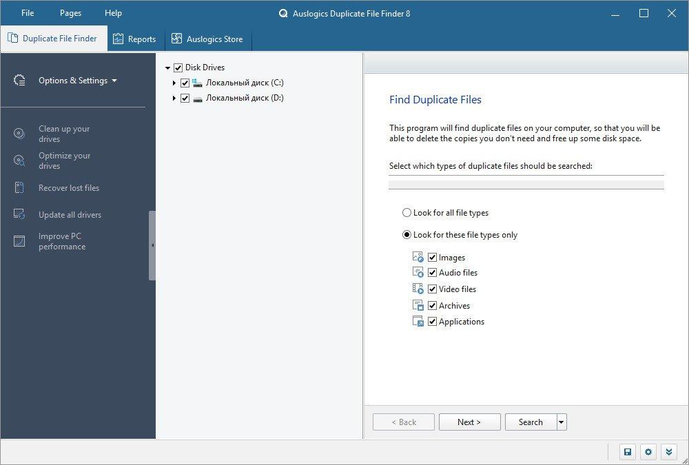 Auslogics Duplicate File Finder 8.5.0 [Multilenguaje] [UL.IO] 6XdRAlhuiggRXkV8CbH1uweJueahiMIp