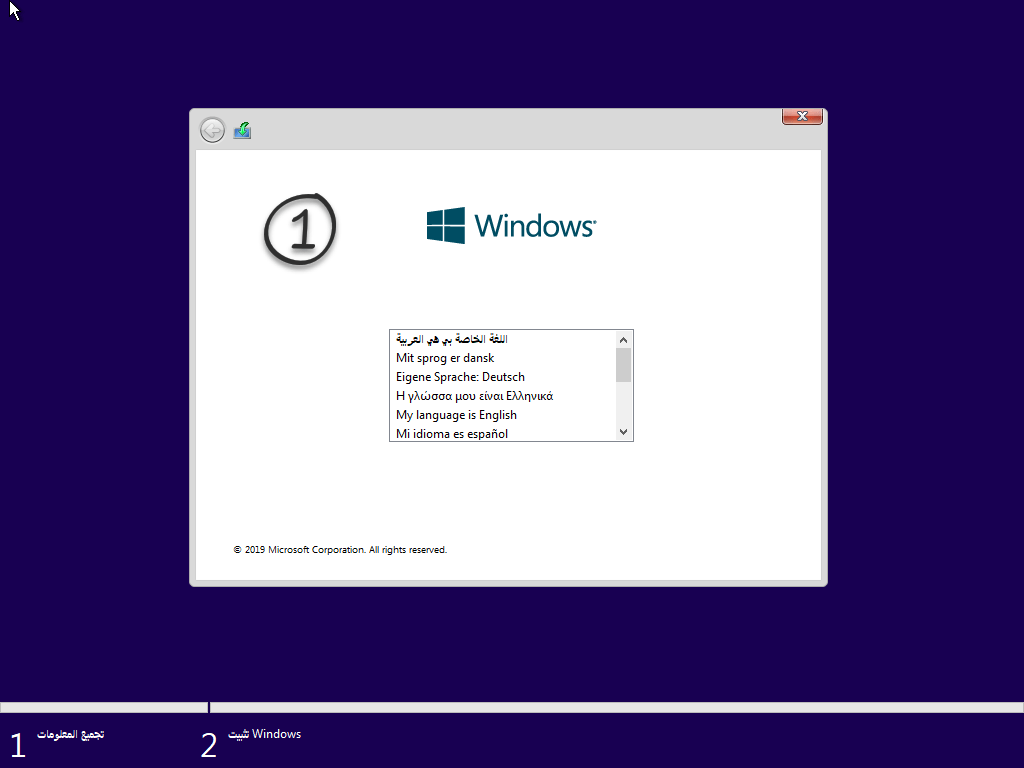 Microsoft Office 2013 Service Pack 1 (64-bit) free ...