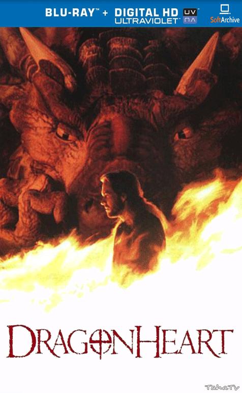 Download Dragonheart 1996 x264 720p BluRay Dual Audio