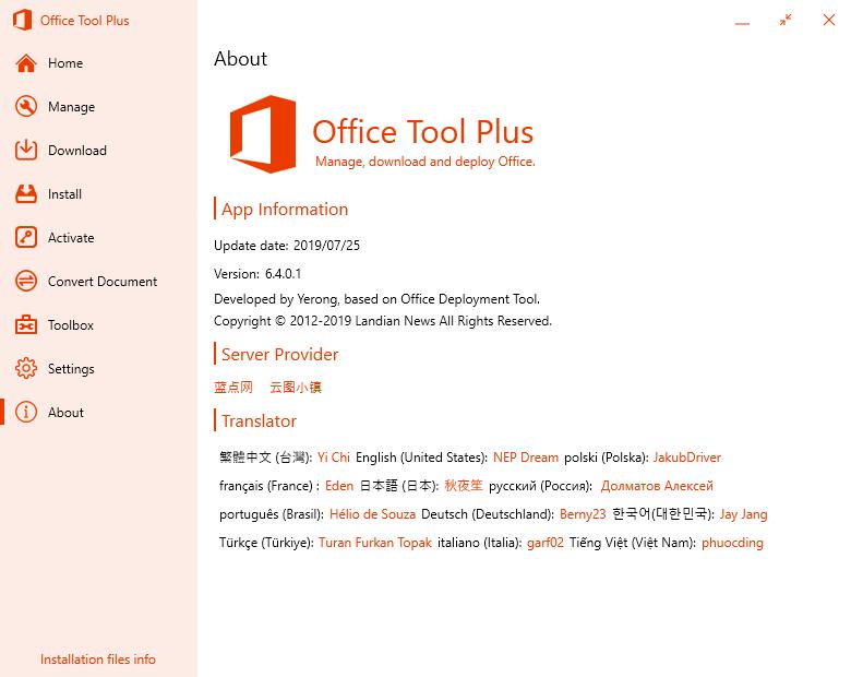 Office Tool Plus 7.4.2.8  [Multilenguaje] [Dos Servidores] JW74PzW2L6mIMIHBRHSEJixQakCsgqwz