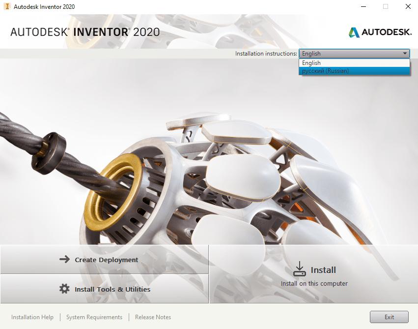 Autodesk inventor 2011 download torrent download