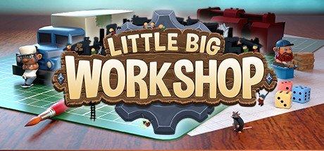 Little Big Workshop ALiAS