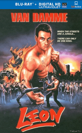 Lionheart (1990) dvd label dvd covers & labels by customaniacs.