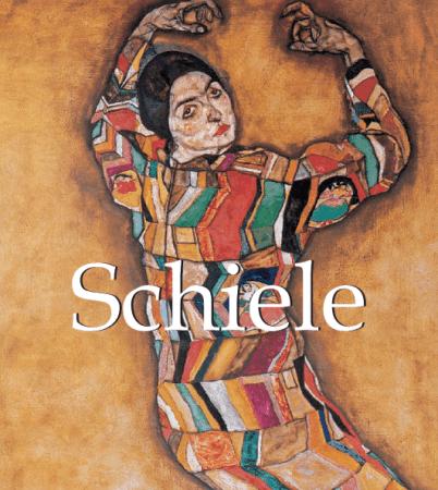 Schiele (Mega Square)
