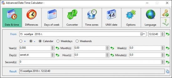 TriSun Advanced Date Time Calculator 9.1 Build 084 Multilingual