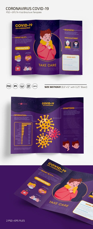 COVID-19 Tri-fold Brochure PSD Template