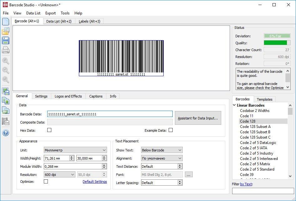 Barcode Studio 15.14.1.23788  [Multilenguaje] [UL.IO] Oulx5Ff1oqG7tvPmPpZdBOfA6AVEZAbM