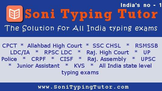 Soni Typing Tutor 6.1.33