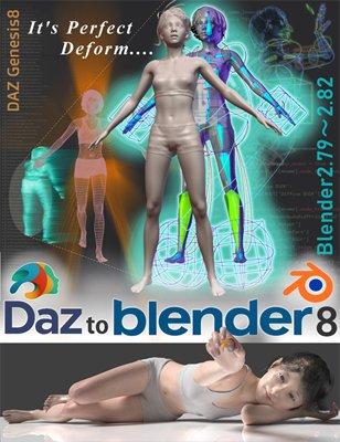 DAZtoBlender8 1.9.3 [update 2020-06-04]