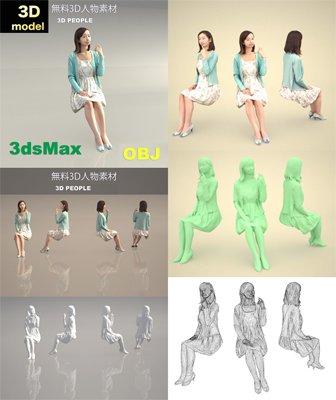 3D Portrait Model - Ideal for Architectural Visualization