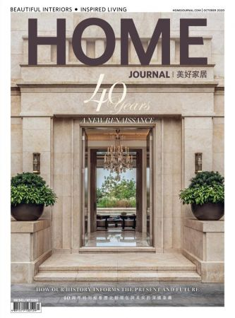 Home Journal   October 2020