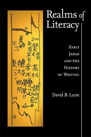 Realms of Literacy: Early Japan and the History of Writing