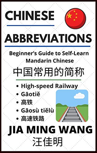 Chinese Abbreviations: Beginner's Guide to Self Learn Mandarin Chinese