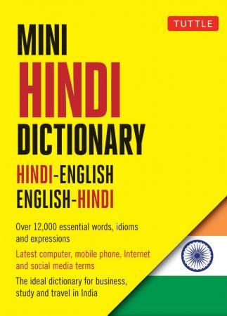 Mini Hindi Dictionary: Hindi English / English Hindi (Tuttle Mini Dictionary)