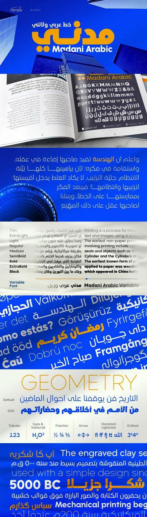 Madani Arabic kufi Font Family [10-Weights]