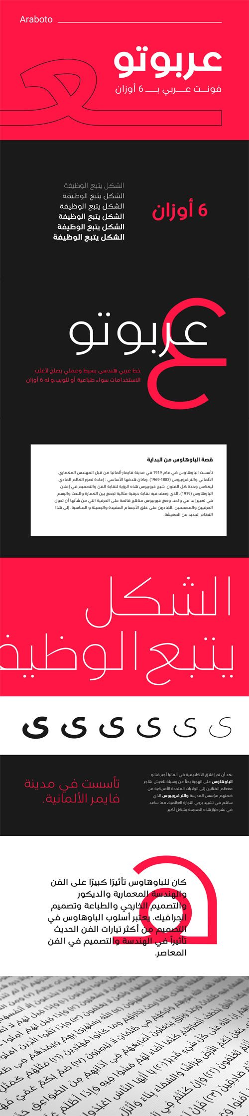Araboto Arabic Font Family [6-Weights]