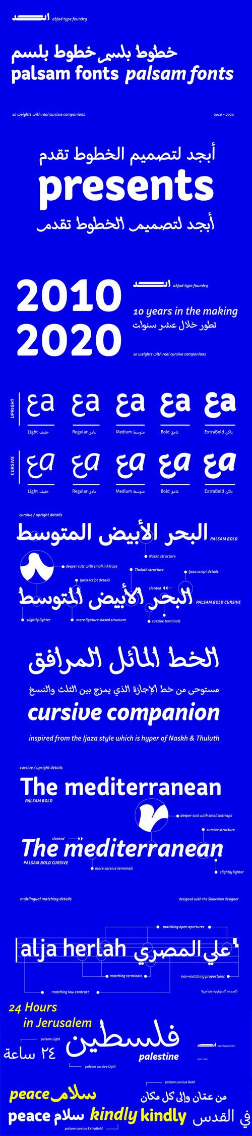 Palsam Arabic Font Family [10-Weights]
