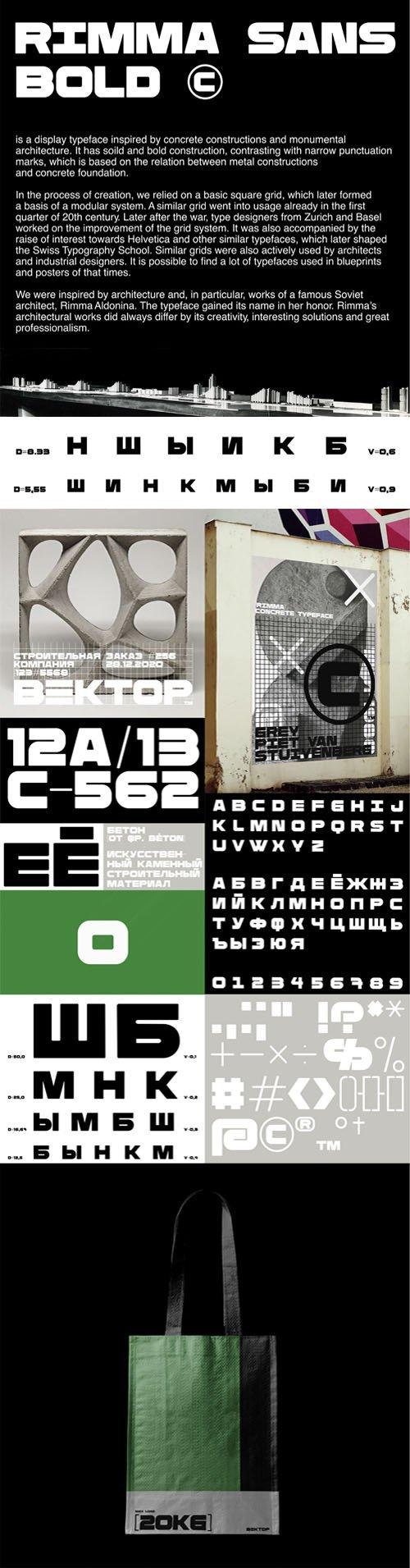 Rimma Sans Bold Typeface