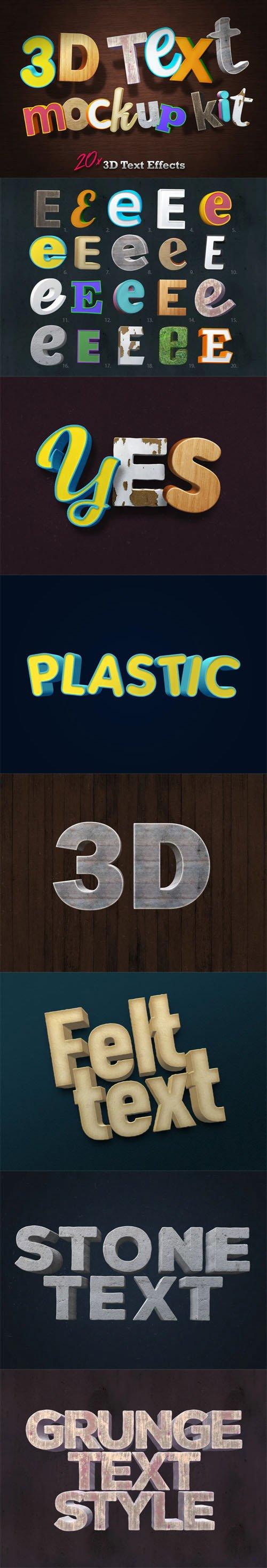 3D Text Mockup Kit - 20x 3D Text Effects