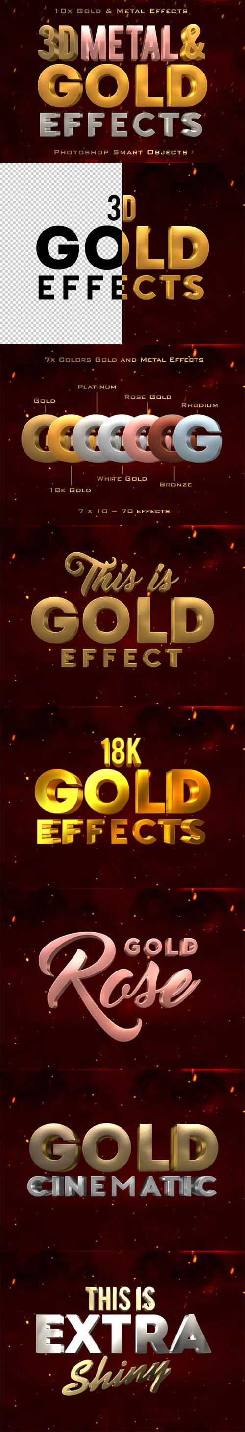 10x 3D Metal & Gold Effects for Photoshop