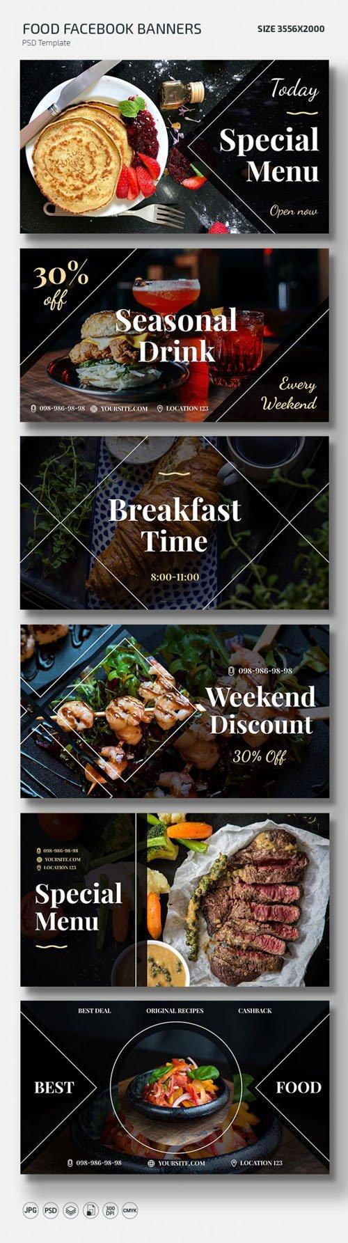 6 Food Facebook Banners PSD Templates