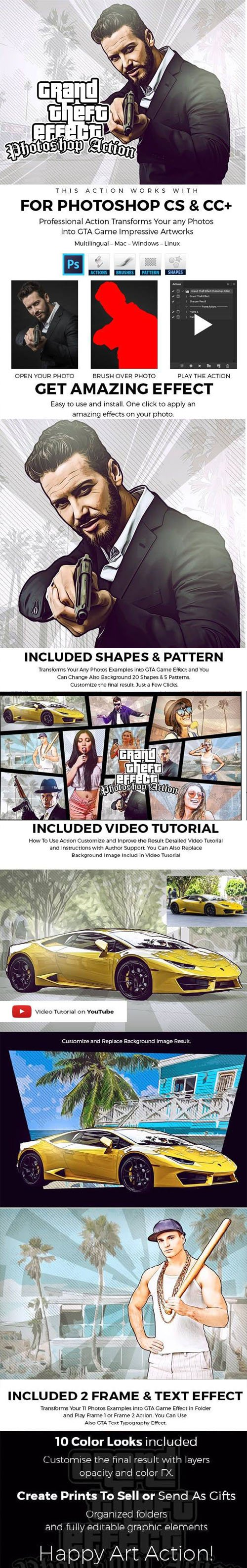 Grand Theft Effect - Photoshop Action
