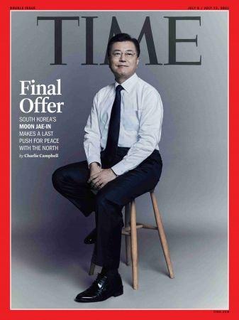 Magazine International Edition - July 05, 2021