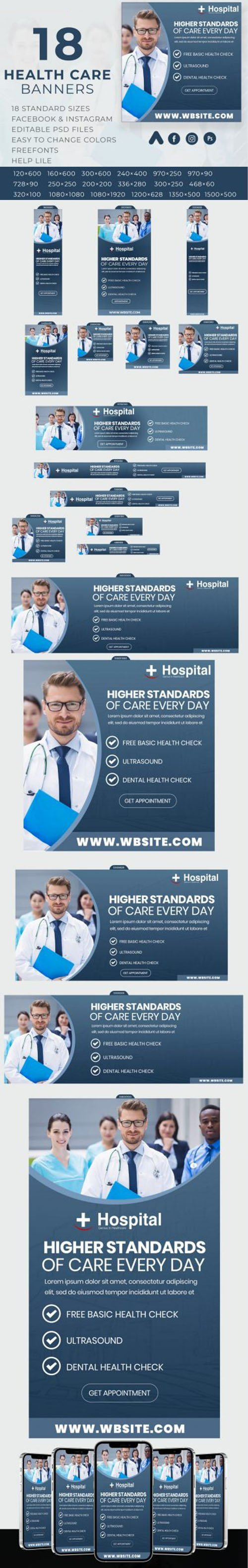 18 Hospitals and Healthcare Banners PSD Templates