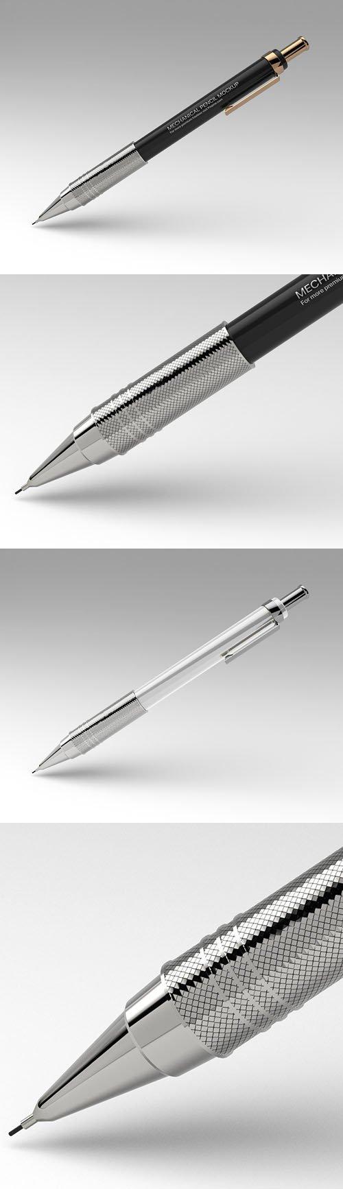 Shiny Metal Mechanical Pencil PSD Mockup Template