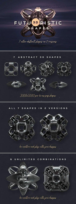 7 Futuristic 3D Shapes