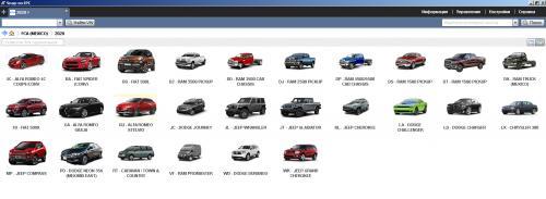 Chrysler FCA EPC5 International 09.2020
