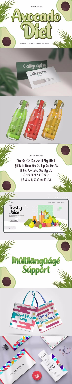 Avocado Diet - Display Sans Serif Font