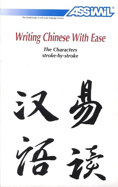 writing with ease Writing for cognitive ease we'll look at the concepts of cognitive ease and its opposite truth illusions and writing persuasively.