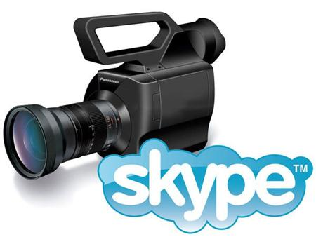 Evaer Video Recorder for Skype 1.7.2.39