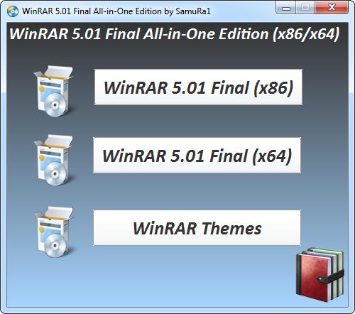 download winrar 5.01 64 bit full version