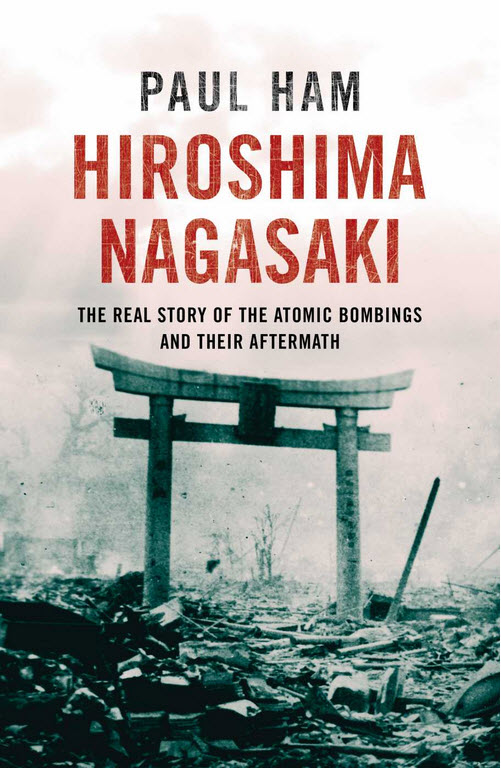 a personal recount of experiences of the atomic bombing in japan in the book hiroshima by john hersh