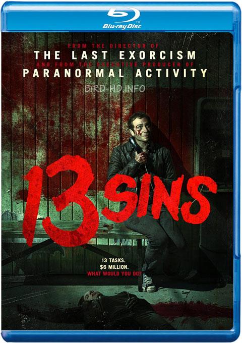 13 sins download