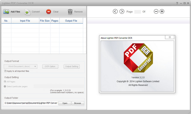 Download Wondersoft JPG to PDF Converter - free