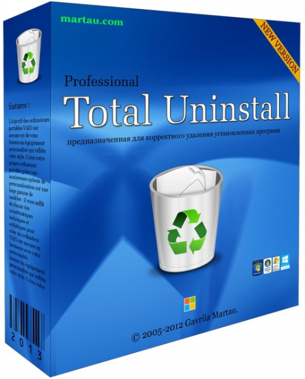 Total Uninstall Professional 6.21.0.480 (x86+x64) + Patch